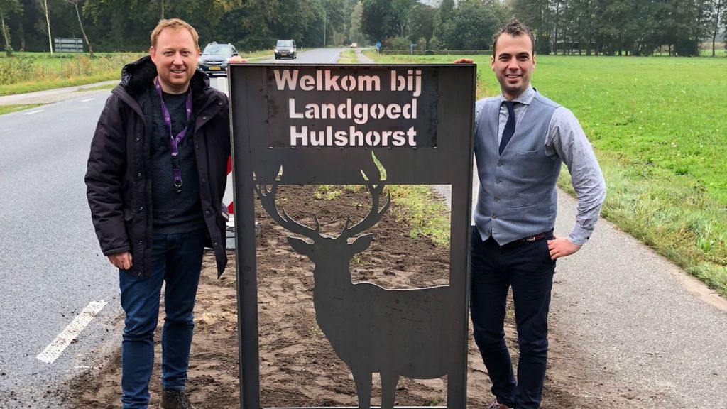 Nieuwe portalen bij landgoed Hulshorst