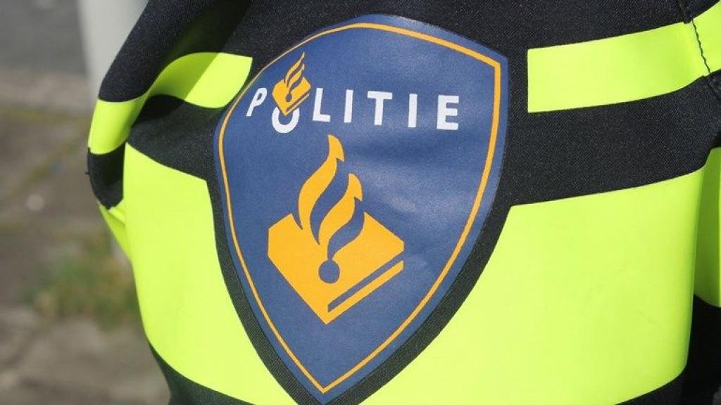 Mishandeling in park Nijmegen, politie zoekt met spoed naar dader