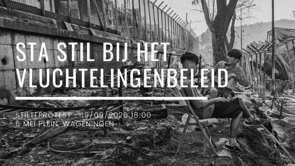 Donderdag in Wageningen protest tegen landelijk vluchtelingenbeleid